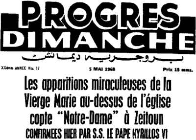The first page of Progrès Dimanche Egyptian weekly newspaper of May 5, 1968